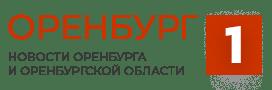 Новости Оренбурга